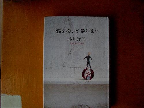 http://junko-kusuda.com/assets_c/2012/05/PDR_0003-thumb-500x375-24.jpg